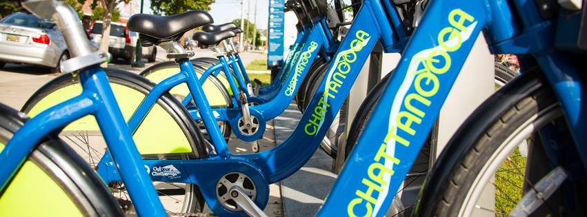 Bikes for rent in Chattanooga Slider
